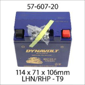Dynavolt Gel Series MG7ZS-C